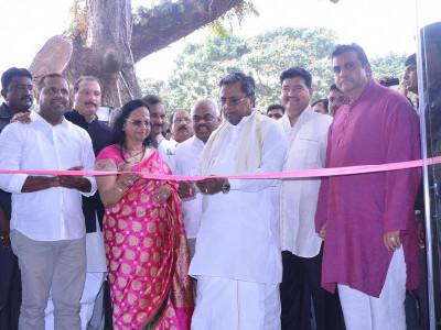 CM Siddaramaih inaugurates the Karnataka Government Koosamma Shambhu Shetty Memorial Haji Abdullah Mother and Child Hospital at Udupi.