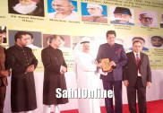 شارجہ میں ابناء علی گڑھ مسلم یونیورسٹی کی خوبصورت تقریب؛ یونیورسٹی میں میڈیکل تعلیم صرف 60 ہزار میں ممکن!