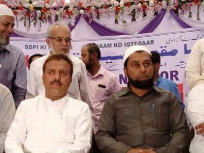 کرناٹک اسمبلی انتخابات 2018 کے لیے ایس ڈی پی آئی کی جانب سے امیدواروں کی پہلی فہرست کا اعلان