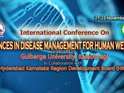 بیماریوں کی روک تھام کے لئے گلبرگہ یونیورسٹی میں سہ روزہ بین الاقوامی کانفرنس