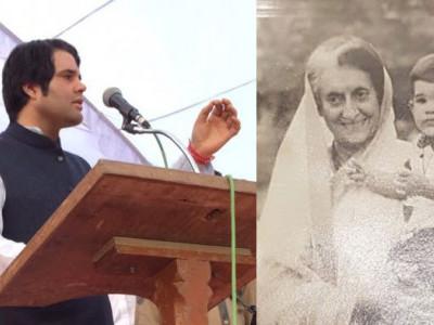 ملک کی ماں تھیں اندرا گاندھی: ورون گاندھی