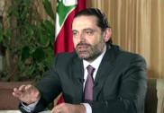 لبنانی وزیراعظم سعد حریری نے استعفیٰ واپس لے لیا