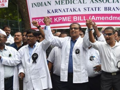 KPME amendments bill passed in Karnataka legislative assembly