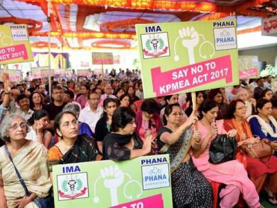 کرناٹکا میں پرائیویٹ ڈاکٹروں اور اسپتالوں سے متعلقہ بِل میں ترمیم۔ جیل کی سزا حذف کردی گئی