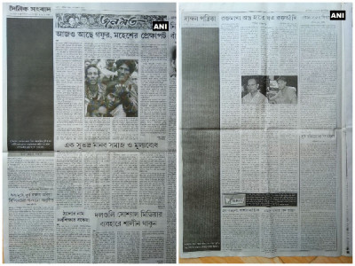 Newspapers in Tripura protest against killing of journalist