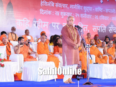 Three day Dharma Sansad Begins In Udupi
