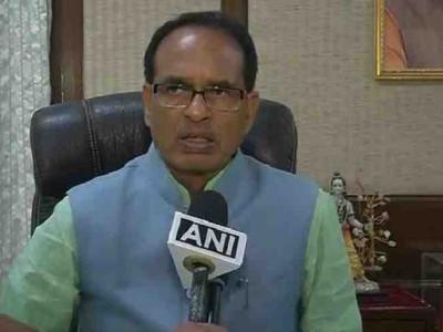 کانگریس ہندو اور مسلمانوں کو ووٹ میں تقسیم کررہی ہے : شیوراج