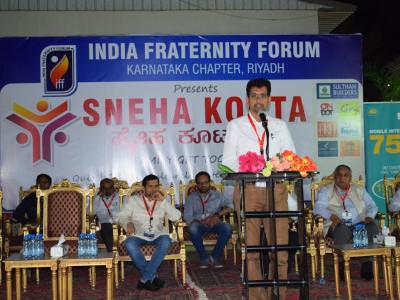 IFF Karnataka organises family get together 'Sneha Koota-2017' in Riyadh
