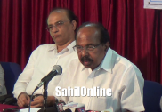 Mangaluru to get 'School of Finance & Analytics'