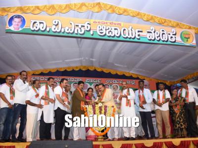 Udupi: Parivartana Samavesha, party workers convention organised by the district unit of the Bharatiya Janata Party