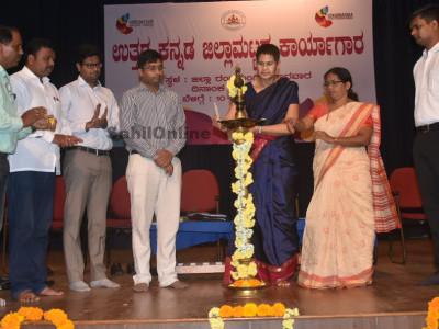 کرناٹکا کی ہمہ جہت ترقی کے لئے وژن2025ایک بلیوپرنٹ : ضلعی ورکشاپ میں سی ای اؤ رینوکا چدمبرم