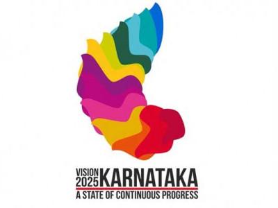 ಕಾರವಾರ: ವಿಷನ್ 2025 ಜಿಲ್ಲೆಯ ಅಭಿವೃದ್ಧಿಗೆ ಸಹಕಾರಿ : ಸತೀಶ ಸೈಲ್