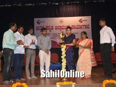 ಕಾರವಾರ:ಉತ್ತರ ಕನ್ನಡ ವಿಷನ್ 2025 ಕಾರ್ಯಗಾರ ಯಶಸ್ವಿ