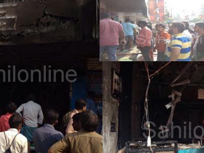 منگلورو: لانڈری میں اچانک آگ بھڑکنے سے لاکھوں روپئے کے اشیاء جل کر خاکستر