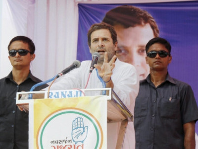 Will not speak on 'Shah-zada', says Rahul after court order