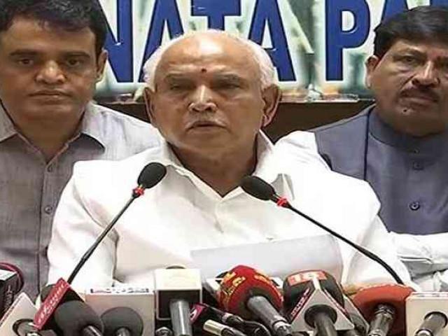 Siddaramaiah involved in Rs 450 crore coal scam: Yeddyurappa