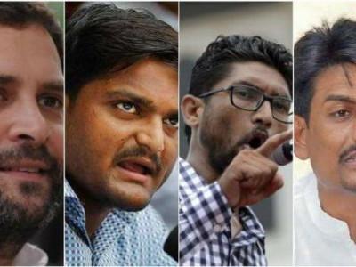 Guj polls: Cong invites Hardik, Alpesh, Mevani to join hands