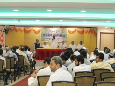 Bhatkal Muslim Association Chennai organises eid milan program at Chennai; Maulana Khawaja Akrami Madani delivered speech