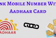 موبائل نمبر کو آدھار کارڈ سے لنک کرنے کے خلاف سپریم کورٹ میں ایک اور درخواست
