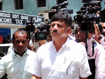 Karnataka Minister DK Shivakumar Gets Fourth Summons In Tax Evasion Case