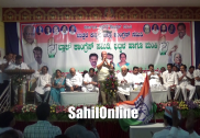 Bhatkal: Booth level party workers convention held at Murdeshwar