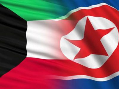 کویت نے شمالی کوریائی سفارت خانے کا درجہ گھٹا دیا