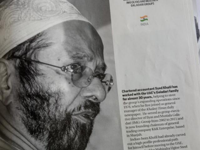 Bhatkal community leader SM Syed Khaleelur Rahman features amongst '100 smartest people in UAE'