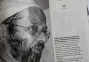 قوم ِ نوائط کے سپوت سید خلیل الرحمن متحدہ عرب امارات  کے 100فطین شخصیات میں شامل :عربین بزنس میگزین کی رپورٹ