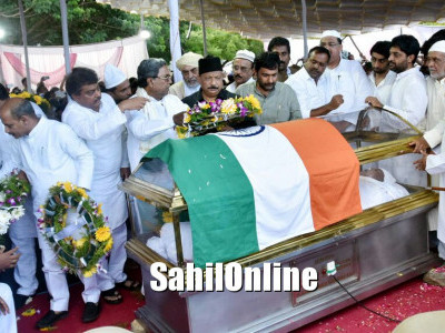 Last rites of Qamarul Islam conducted with full honour from state government; Cheif Minister Siddaramiah attends