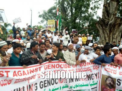 روہنگیا میں مسلمانوں پرہورہے  ظلم و تشدد کے  خلاف  بنگلورو میں احتجاج