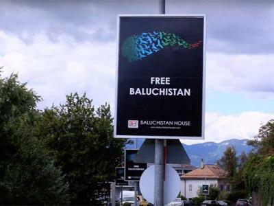 'فری بلوچستان' کی پوسٹرز مہم پر پاکستان کا سوئس حکومت سے دوبارہ احتجاج