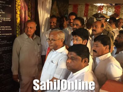 Karnataka Home minister Ramalinga Reddy inaugurates south traffic police station in Mangaluru