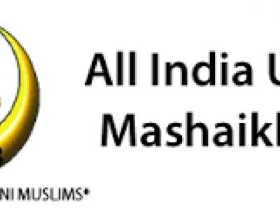 آل انڈیا علماء ومشائخ بورڈ نے ''ریلی فار ریور'' مہم کی حمایت کی