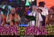 ہر مسئلہ کا حل ترقی میں ہے: وزیراعلی نریندر مودی ورانسی میں
