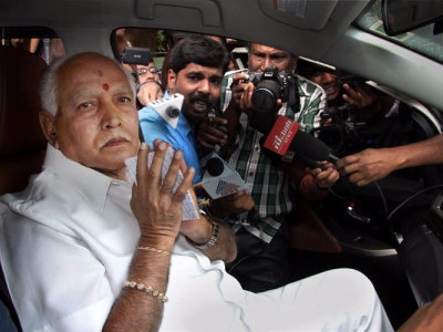Karnataka polls: BJP omits Yeddyurappa's son from fourth list; protests follow