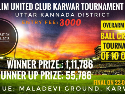 Cricket for communal harmony: Muslim United Club to organize tournament in Karwar