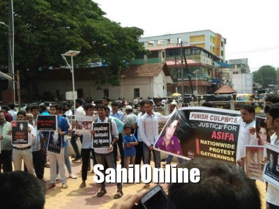 SIO Udupi unit staged protest demanding Justice for rape victim Aasifa