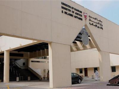 بحرین : 24 شیعہ افراد کو دہشت گرد گروپ تشکیل دینے پر جیل کی سزائیں ، شہریت منسوخ