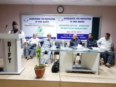بنگلور میں اے پی سی آر کی جانب سے قانونی جانکاری کا اہم پروگرام؛ ریاست بھر کے ذمہ داران کی شرکت؛ اے پی سی آر اب لوگوں کی اُمید بن گئی ہے؛ یوسف کنّی کا پرزور خطاب