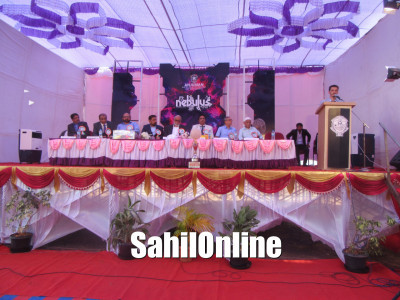 Nebulus-18' a two-day fest begins at AITM, Bhatkal