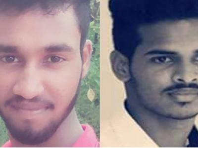 کنداپور کے 2طلباء ہال ٹکٹ لینے کے بعد حادثاتی طور پر ایک جھیل میں ڈوبنے سے ہلاک