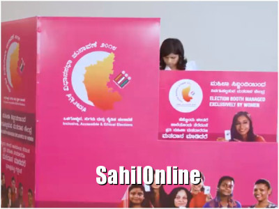 Uttar-Kannada district to have 12 pink polling booths