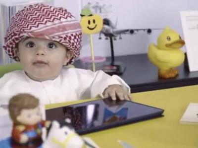 امارات : آٹھ ماہ کے ننھے کو ملازم مسرت مقررکردیا گیا