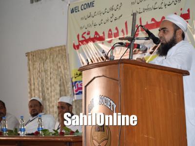 Bazme Muhibaan-e-urdu organizes Urdu Mushairah in Bhatkal