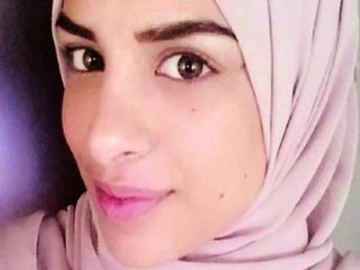 سویڈن میں ہاتھ نہ ملانے والی مسلمان خاتون نے مقدمہ جیت لیا