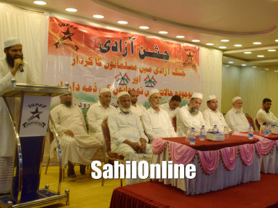 Bhatkal: Superstar Association host program on 'Role of Muslims in India's Independence' & 'Responsibilities of Youth in current scenario'