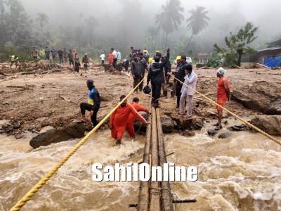 کیرلا کے سیلاب متاثرین کو آئی ایم اے کی امداد، ٹرکوں کے ذریعے امداد ی اشیاء کی روانگی