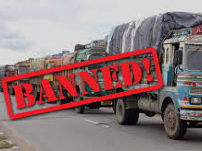 Ban on heavy vehicles on Charmadi Ghat Road