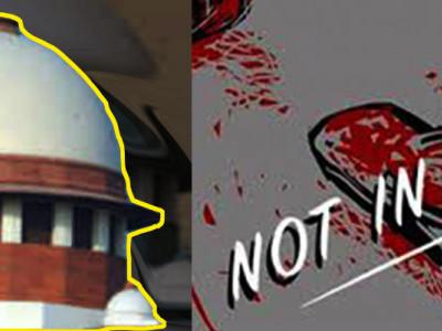 عدالتی توہین: سپریم کورٹ نے لنچنگ معاملے کے تحت راجستھان حکومت سے جواب مانگا