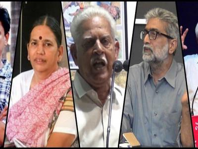 غیر اعلان شدہ ایمرجنسی کا کالا سایہ .... ایڈیٹوریل :وارتا بھارتی ........... ترجمہ: ڈاکٹر محمد حنیف شباب